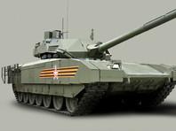 """Т-14 - новейший танк на тяжелой гусеничной платформе """"Армата"""", получивший необитаемую башню и новейшие бортовые системы. Войсковые испытания машины планируется завершить к ноябрю"""