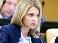 """Единороссы обсудят """"разные варианты"""" по Поклонской, не поддержавшей пенсионную реформу"""