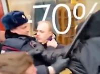 """Полковник полиции подал иск на 50 тыс. рублей к стороннику Навального за """"моральный вред и физическую боль"""""""