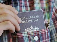 """В России могут провести  """"паспортную  амнистию"""", сообщила  Москалькова"""