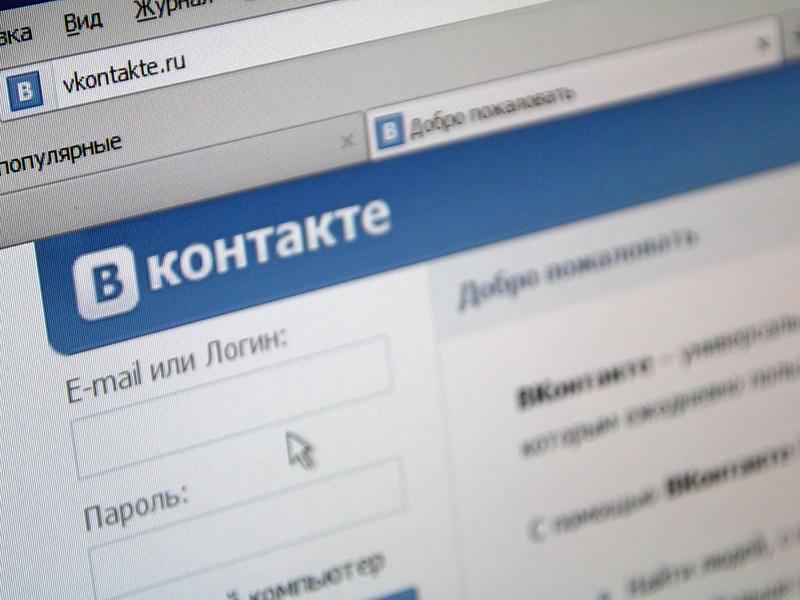 """В Мурманске учительница истории лишилась работы после того, как оставила комментарий в соцсети """"ВКонтакте"""". Об этом сообщают ее бывшие ученики"""