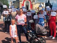 """""""Спасите туристов"""": пострадавшие от сговора крупнейших туроператоров с Polar Tour попросили помощи у Путина"""