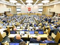Госдума приняла в основном чтении законопроект о родных языках