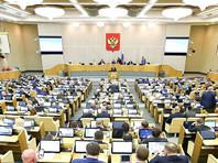 В Госдуме раскрыли зарплаты и пенсии депутатов:  338 000  и от 46 000 рублей