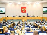Заседание Госдумы, 19 июля 2018 года
