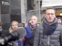 Алексей Навальный и Константин Салтыков, 28 января 2018 года