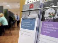 Правительство РФ разработает специальные программы для профессиональной переподготовки людей предпенсионного возраста и увеличит пособие по безработице в случае их увольнения за несколько лет до пенсии