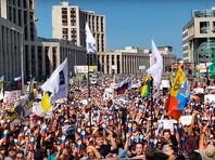 """Организатора митинга против пенсионной реформы обвинили в том, что он """"не мешал выкрикивать """"Путин-вор"""" (ФОТО)"""