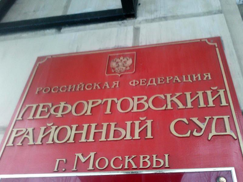 Задержан еще один предполагаемый фигурант дела о госизмене в Роскосмосе