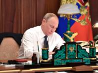 Доверие россиян к Владимиру Путину продолжает падать