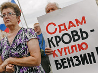 ВЦИОМ: пенсионная реформа и рост цен на бензин сильно ударили по социальному самочувствию россиян
