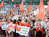 Согласованные акции против пенсионной реформы прошли в Поволжье и в Нечерноземье