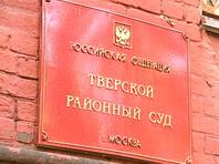 """Актеров """"Театра.doc"""" оштрафовали за раздачу листовок в поддержку Олега Сенцова"""