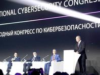 Глава государства выступил на пленарном заседании и перечислил важнейшие меры по борьбе с киберпреступлениями