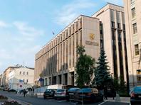 Совет Федерации  объявил  19 апреля Днем принятия Крыма в состав Российской империи