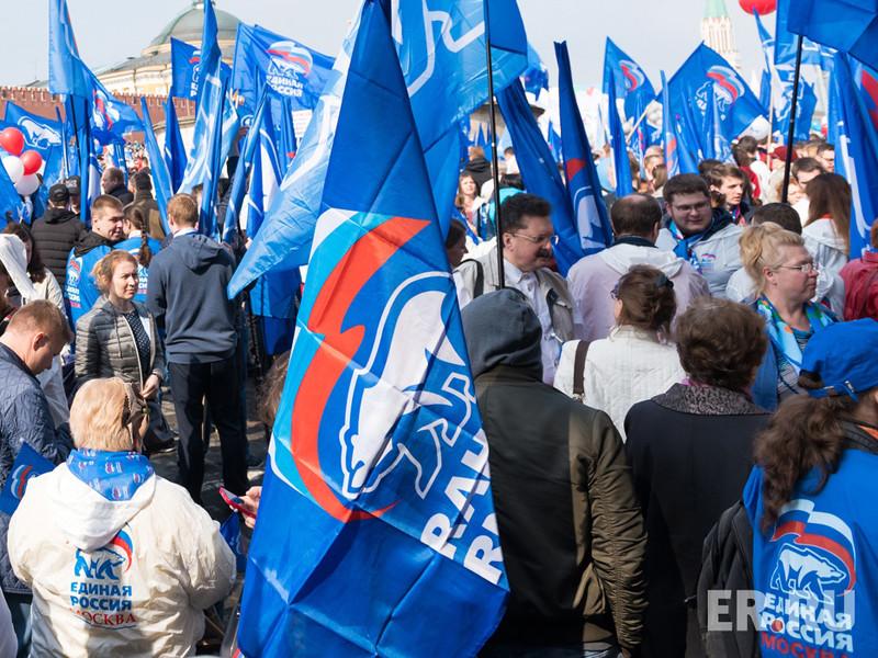 """Электоральный рейтинг партии """"Единая Россия"""" снизился до 37,1% по состоянию на 22 июля"""