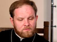 """РПЦ сформулирует окончательное мнение о подлинности """"екатеринбургских"""" останков на следующем Архиерейском соборе"""