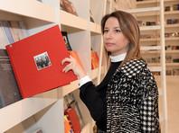 Пресс-секретарь Медведева Наталья Тимакова решила сменить работу, узнали СМИ