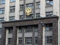 Госдума одобрила в первом чтении закон о повышении пенсионного возраста