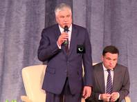 Владимир Колокольцев выступил на I Всероссийском форуме поисково-спасательных отрядов