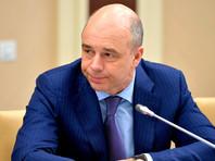 Антон Силуанов обещал россиянам в предпенсионном возрасте профессиональную переподготовку