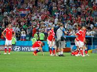 Матч между сборными России и Хорватии прошел накануне, в субботу, 7 июля. Сборная РФ уступила хорватам в серии пенальти
