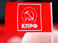 Правительство Подмосковья решило передать КПРФ в безвозмездную аренду на 25 лет здание по адресу Нагатинская улица, 26, корпус 2