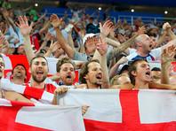 Где-то в России пропал британский болельщик, который  ранее  забыл  на родине   билет   на матч любимой сборной