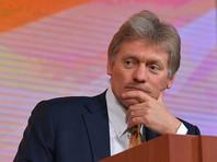 """В Кремле не согласны с позицией президента США Дональда Трампа, назвавшего Германию """"заложницей"""" России из-за энергетических договоренностей двух стран"""