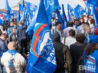 """ВЦИОМ: рейтинг """"Единой России"""" рухнул на фоне недовольства повышением пенсионного возраста"""