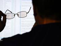В регионах вводят новую систему мониторинга соцсетей - чиновников обяжут реагировать на жалобы россиян в течение суток