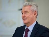 Мэр Москвы поблагодарил всех, кто помог провести ЧМ-2018 в Москве