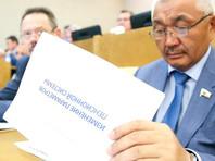 Накануне Госдума одобрила в первом чтении правительственный законопроект о повышении пенсионного возраста