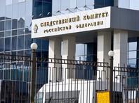 СК РФ подозревает следователя, проверявшего сообщения о пытках в ярославской колонии, в превышении полномочий