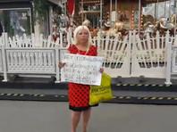 В столице задержали активистов, протестующих против пенсионной реформы (ВИДЕО)