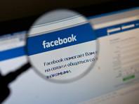 Пост Паниной был размещен на Facebook 2 июля. Однако в данный момент он отсутствует. Вероятно, автор его удалила