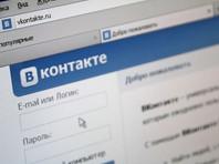 """В Мурманске учительницу уволили за комментарий в соцсети """"ВКонтакте"""""""