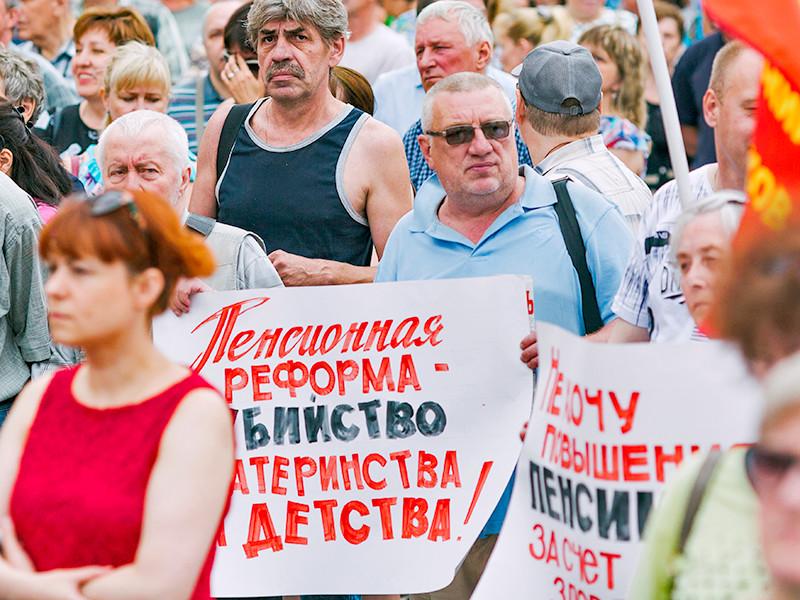 Организатора митинга против повышения пенсионного возраста в Новом Уренгое задержали за превышение лимита участников