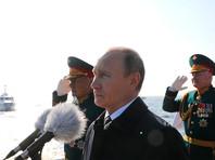 Путин в День ВМФ принял главный военно-морской парад в Санкт-Петербурге