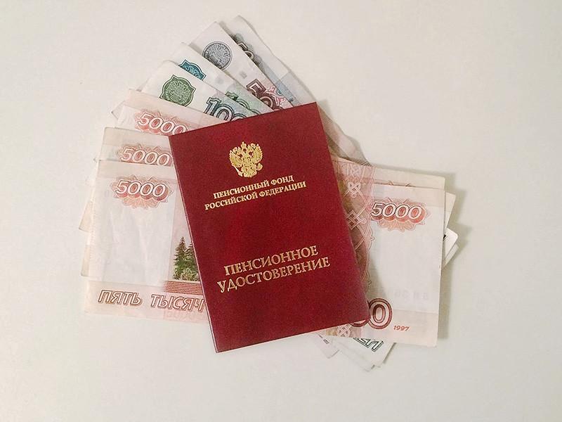 """В Кремле запретили лояльным к власти журналистам и экспертам употреблять словосочетание """"пенсионная реформа"""". Вместо него рекомендовано упоминать """"изменения и преобразования в пенсионной системе"""""""