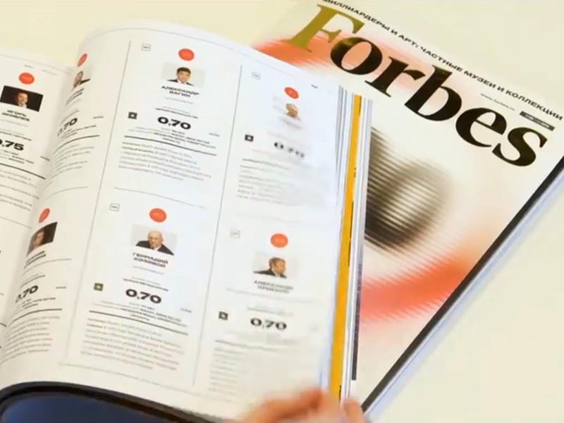 Журналисты российского Forbes попросили американцев не утверждать назначенного владельцами главного редактора