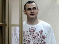 """Сенцов сказал сестре: если освободят только его, это """"будет полный провал"""""""