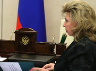 Москалькова назвала ситуацию с голодовкой Сенцова опасной для жизни