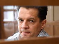 """К осужденному украинцу Сущенко в """"Лефортово"""" пустили консула"""