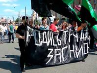 На проспекте Академика Сахарова проходит согласованный властями Москвы митинг, в котором принимают участие порядка 2500 человек