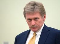 Кремль ответил на сравнение российских властей с мафией