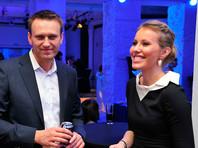 В то же время антирейтинги оппозиционных политиков уменьшились почти вдвое: уровень недоверия к Алексею Навальному - с 13% до 6%, к Ксении Собчак - с 30% до 15%