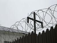 Сотрудник брянской ИК запытал заключенного до смерти