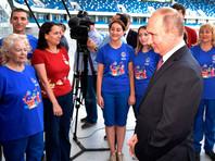 В словах Путина о пенсионной реформе нашли повод для усиления протестов