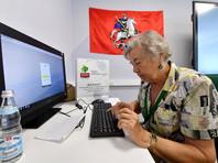 """Пенсионную реформу попытаются """"смягчить"""" введением уголовной ответственности за увольнение работников предпенсионного возраста"""